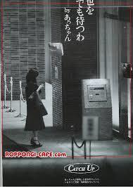 写真 前田 敦子 文春
